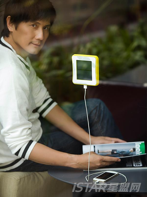 吸附式光能移动电源