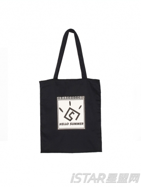 环保拉链布袋包