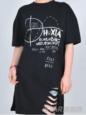 夏季学院风数学元素T恤