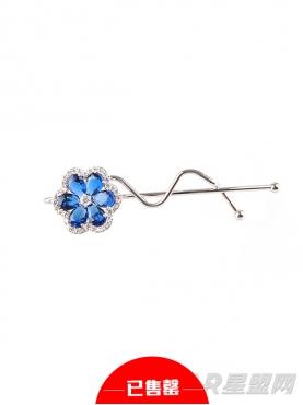 宝蓝水晶点缀花朵弧线发夹