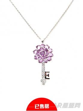 气质水晶钥匙花朵项链