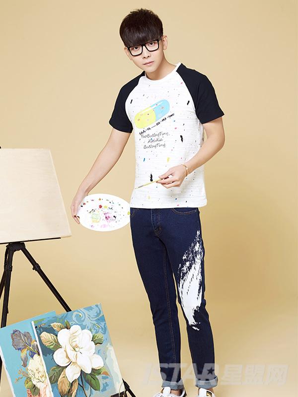 漆刷修身小脚裤