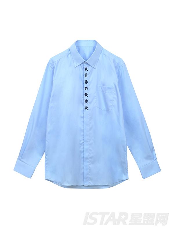 K哥字恋系列原创衬衫