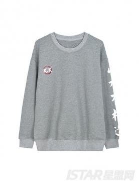 K哥字恋系列定制款高级灰休闲时尚印花卫衣