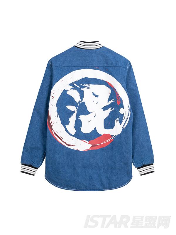 K哥字恋系列定制款衬衫