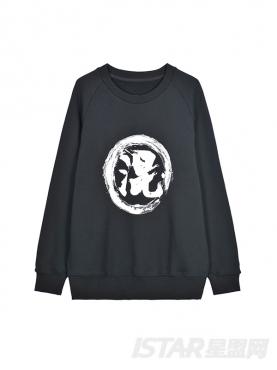 K哥字恋系列定制款个性汉字装饰潮流卫衣