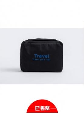旅行折叠洗漱包
