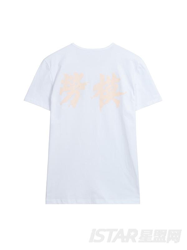 K哥字恋定制款字体印花T恤