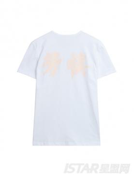 定制款K哥字恋品牌字母印花纯棉T恤