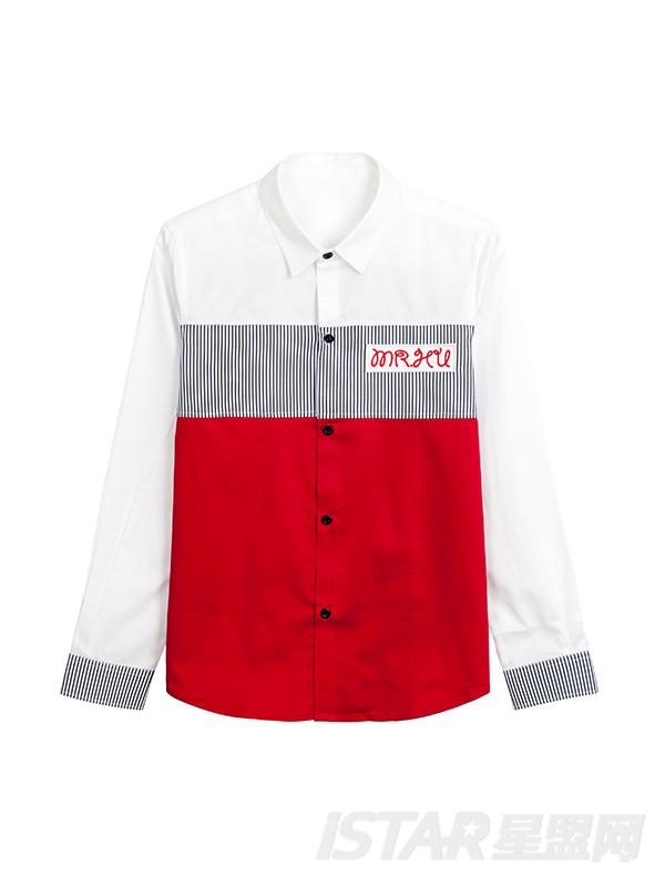 时尚个性拼色纯棉长袖衬衫