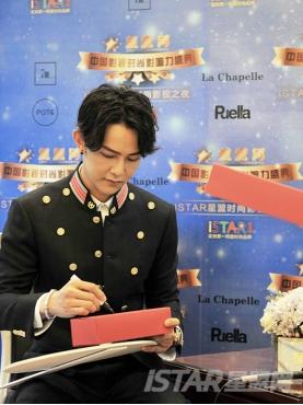 汪东城 炫酷签名运动护腕头套