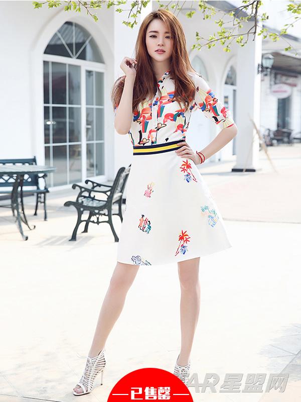 印花套装裙
