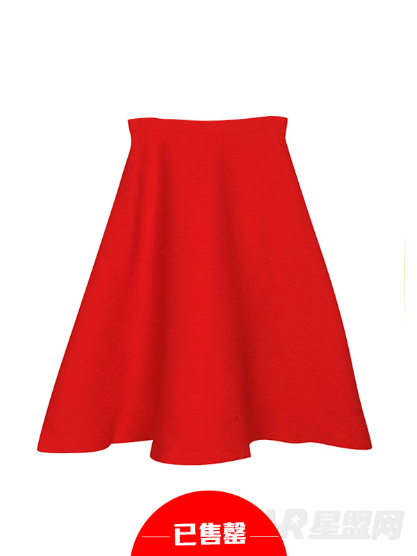 欧美高腰A字气质长裙