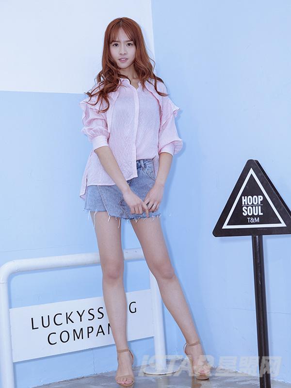 甜美浅红优雅条纹装饰个性前短后长荷叶飘带时尚衬衣