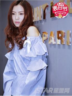 清爽蓝条纹装饰甜美荷叶边元素个性肩部织带高腰修身衬衫