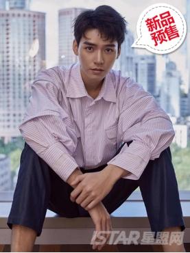 【新品预售】龚俊同款拉链设计条纹衬衫