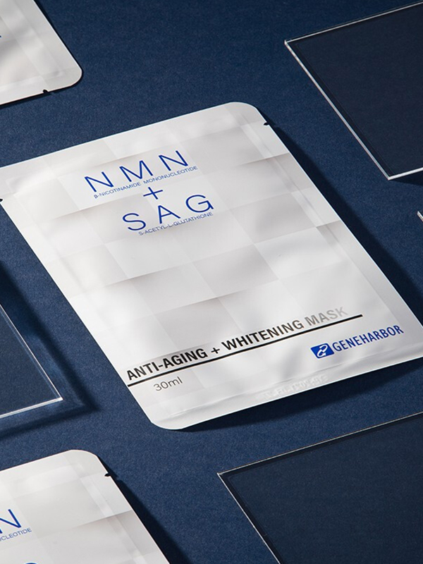基因港 GeneHarbor NMN系列 新生焕白 面膜