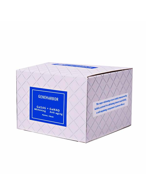 基因港GeneHarbor NMN+SAG Revival Cream面霜