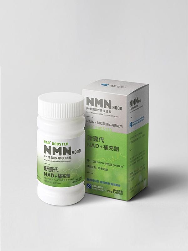 基因港GeneHarbor NMN9000胶囊